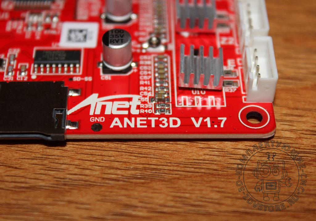 ANET3D-1.7-CONTROL-BOARD-010