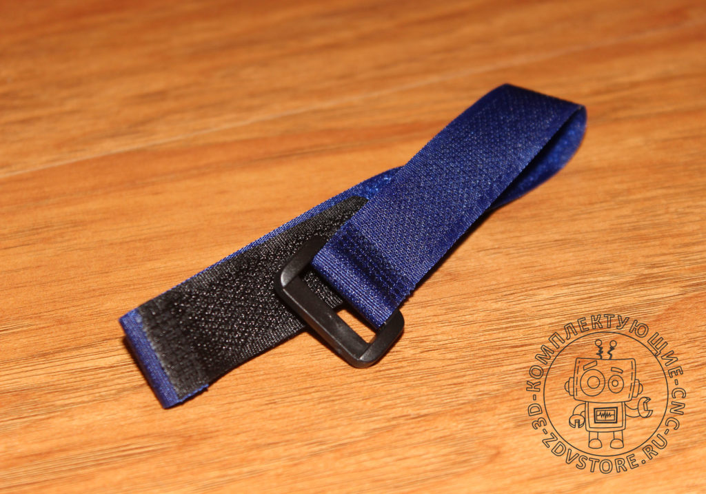 BATTERY-STRAP-BLUE