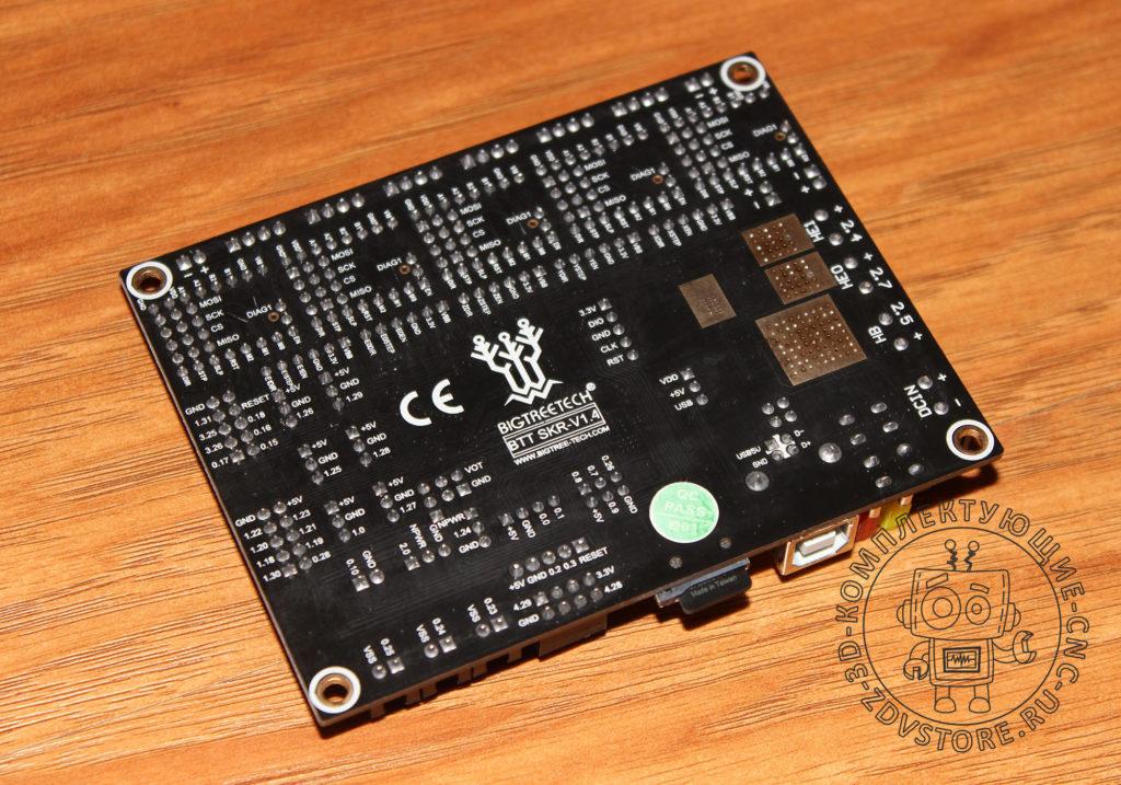 BIQU-SKR-1.4-004