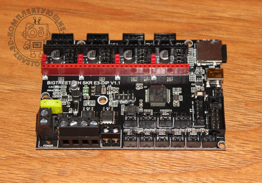 BIQU-SKR-E3-DIP-1.1-001