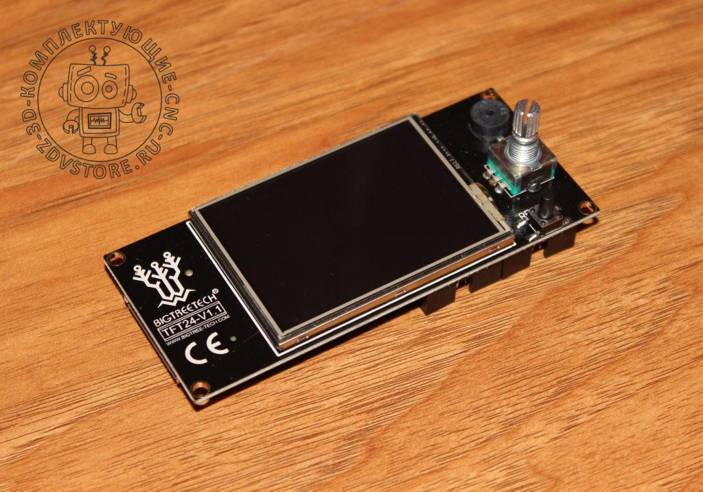 BIQU-TFT24-V1.1-002L