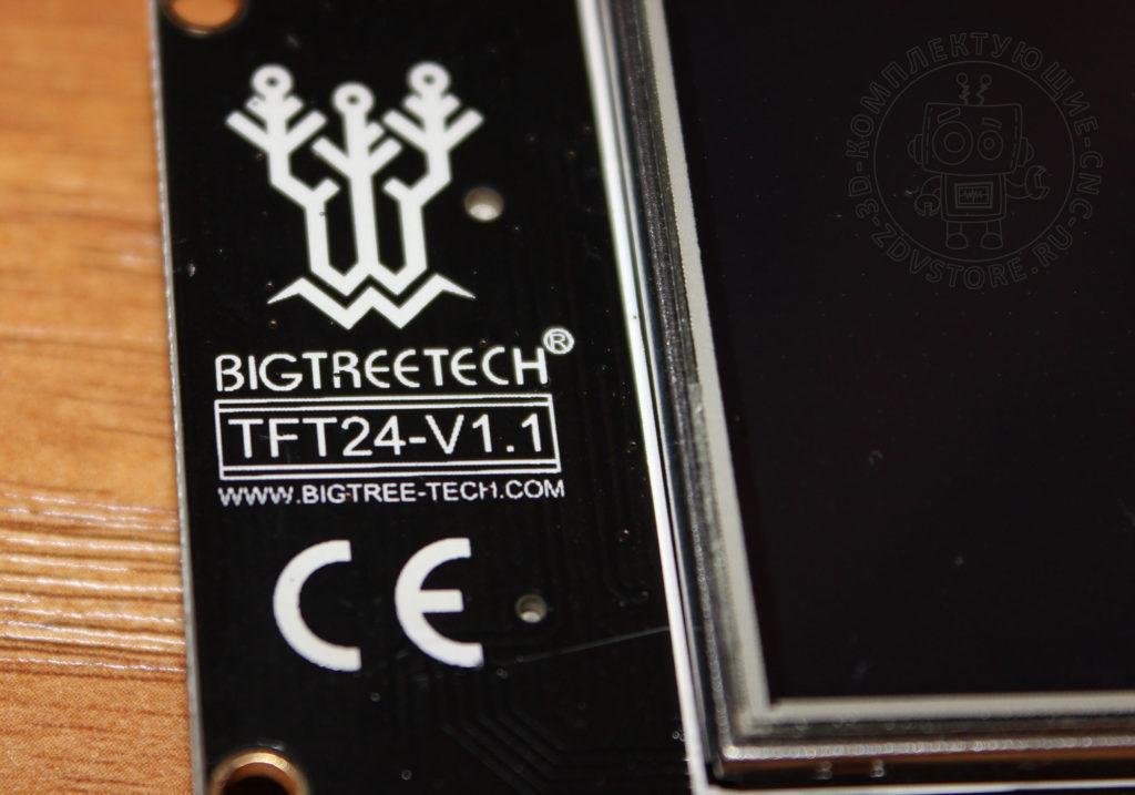 BIQU-TFT24-V1.1-004L