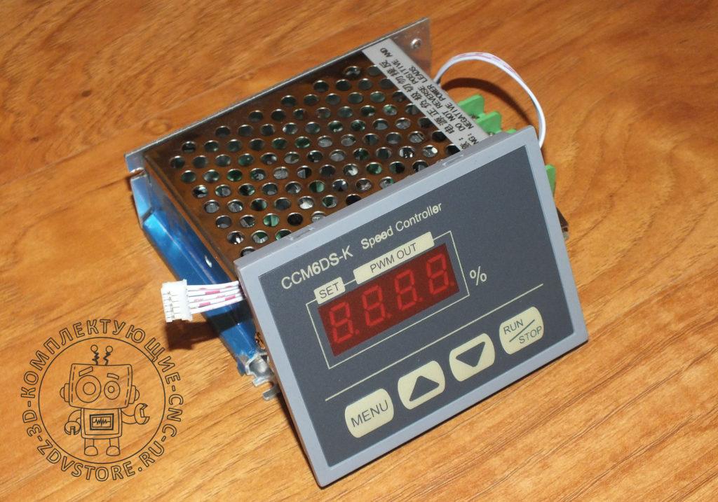 CCM6DS-K-001
