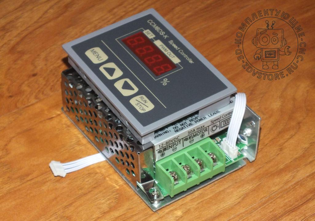 CCM6DS-K-003