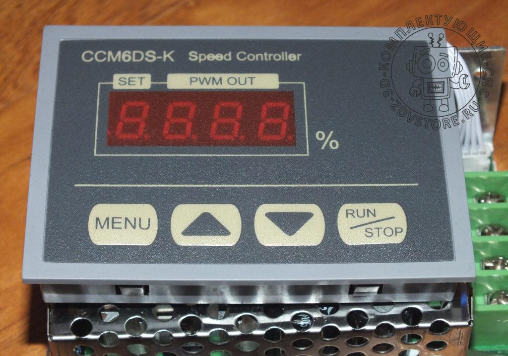 CCM6DS-K-004