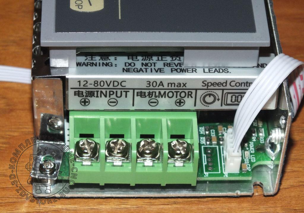 CCM6DS-K-005