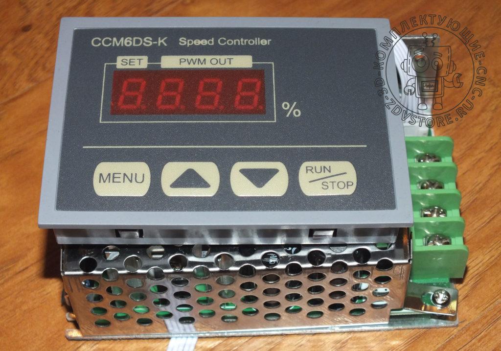 CCM6DS-K-006
