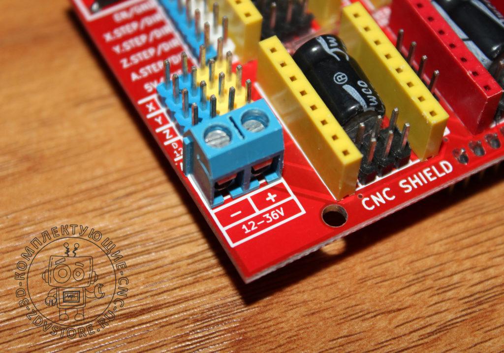 CNC-SHIELD-V3-005