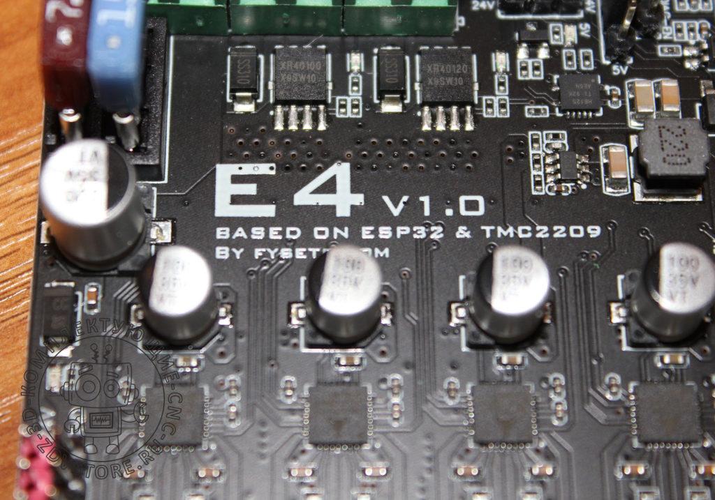 FYSETC-E4-V1.0-002