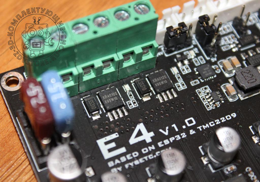 FYSETC-E4-V1.0-006