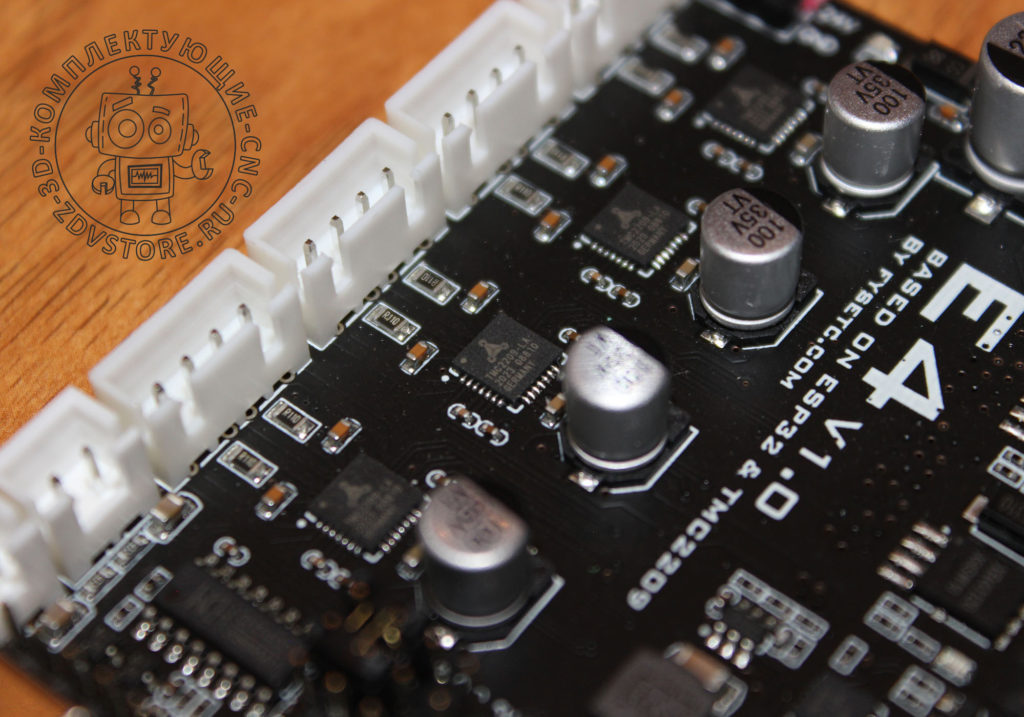 FYSETC-E4-V1.0-007