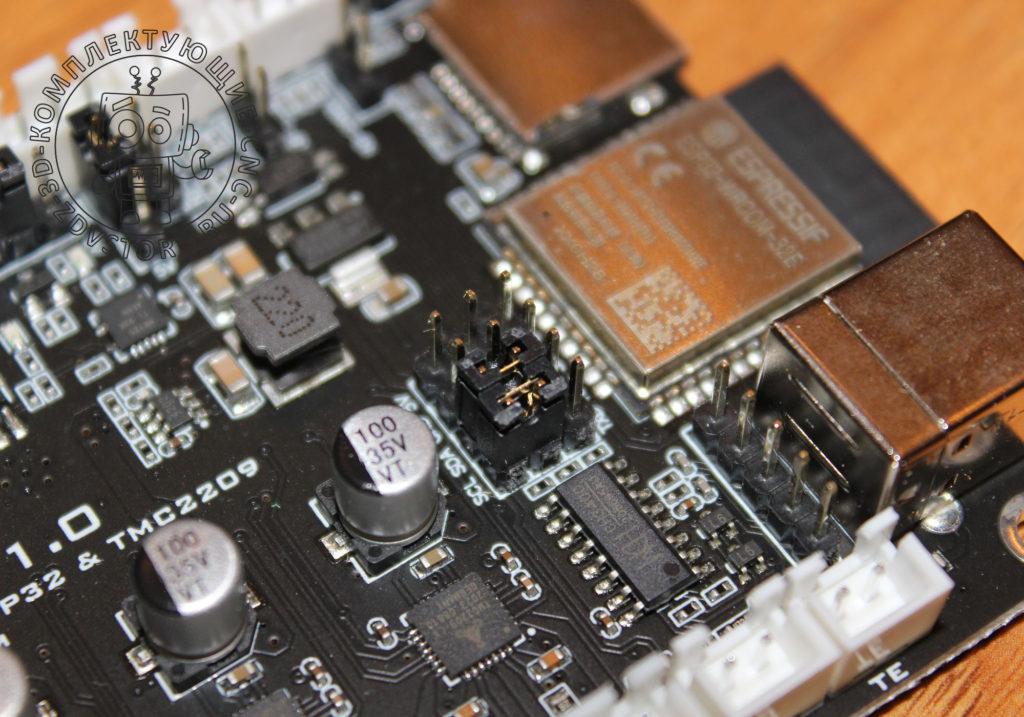 FYSETC-E4-V1.0-008