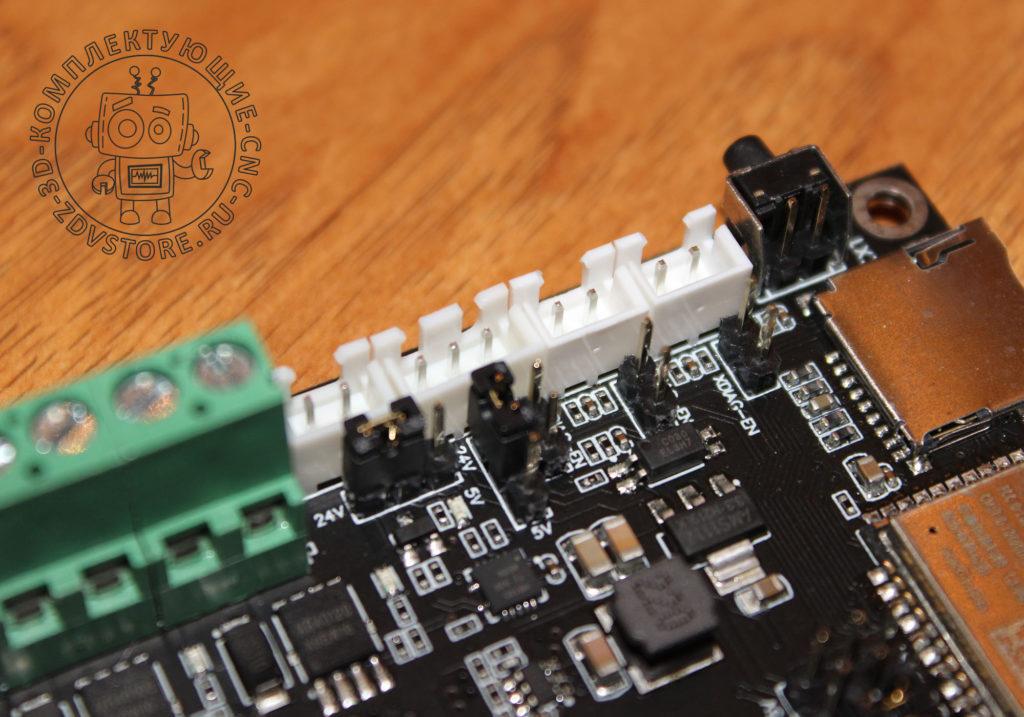 FYSETC-E4-V1.0-009