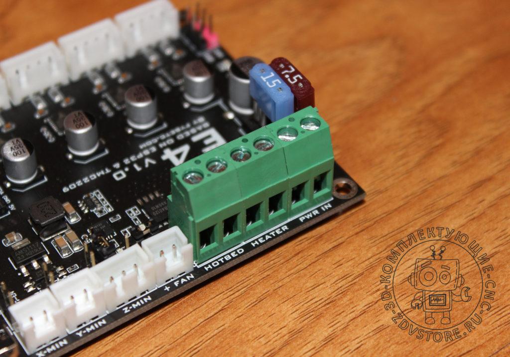 FYSETC-E4-V1.0-012