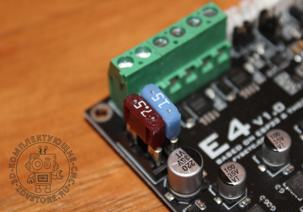 FYSETC-E4-V1.0-013
