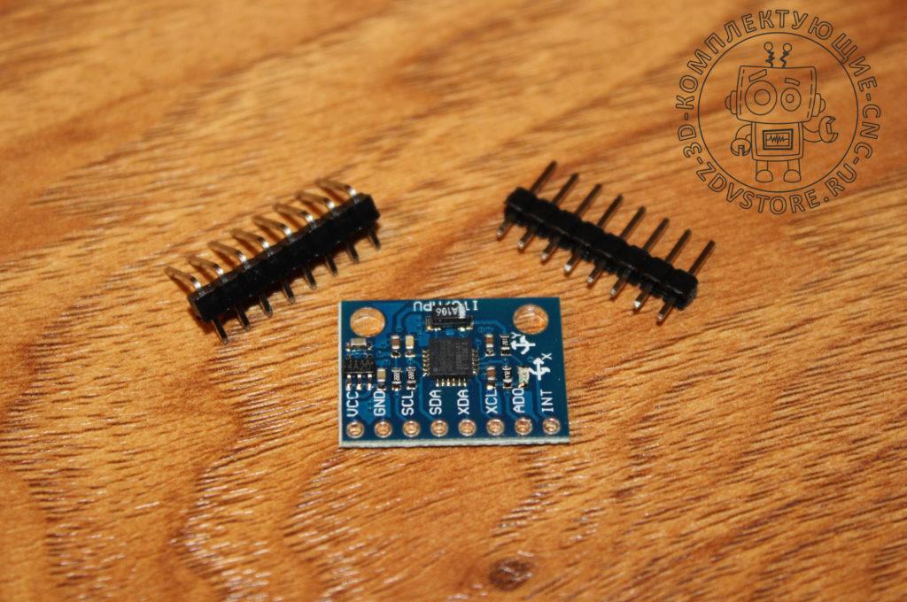 GY-521-MPU6050-003