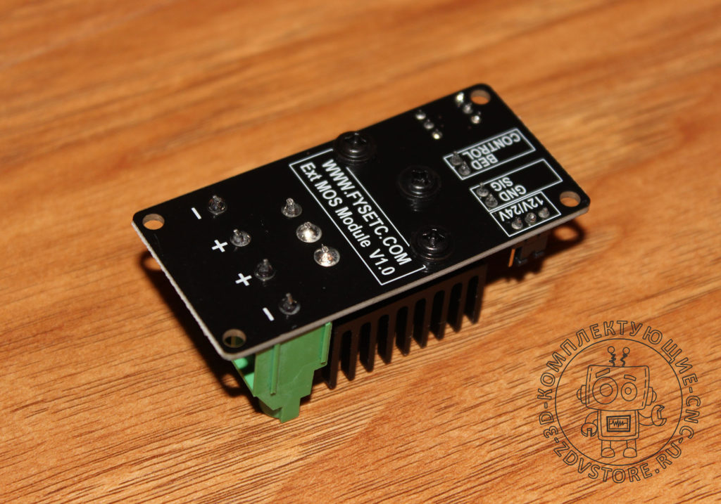 HEATBED-POWER-BOARD-003