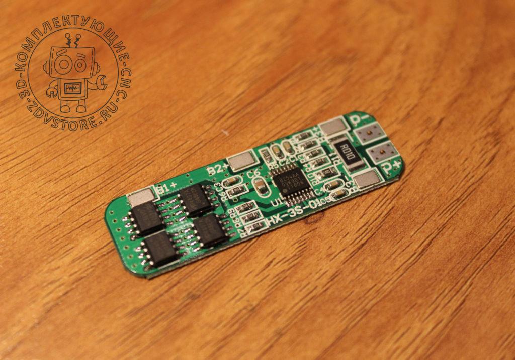 HX-3S-01-001