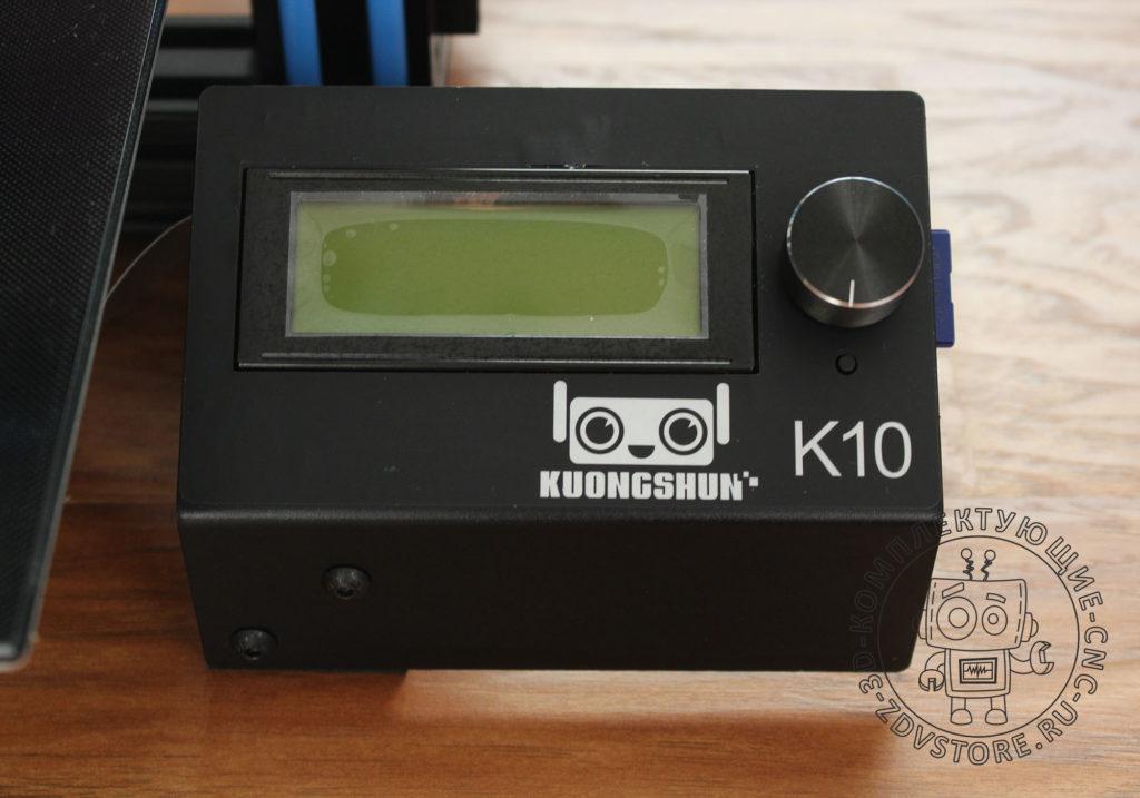 KUONGHUN-K10-012
