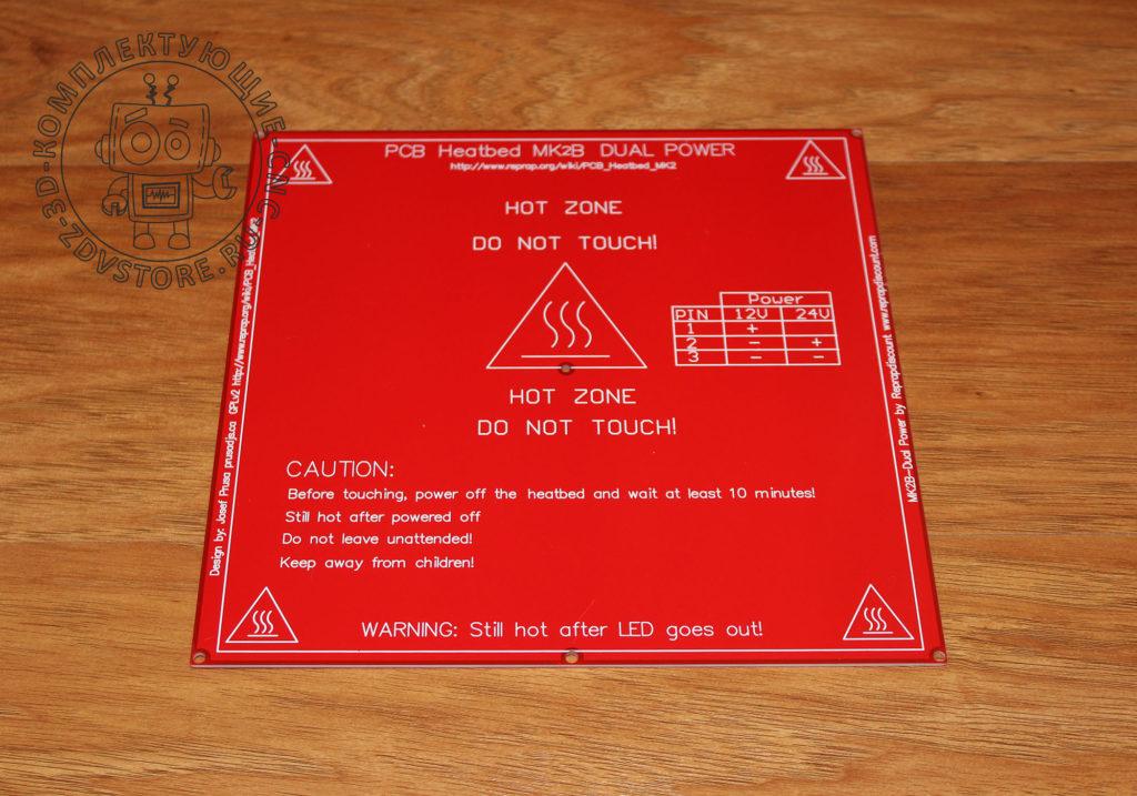 MK2B-DUAL-POWER-RED-001