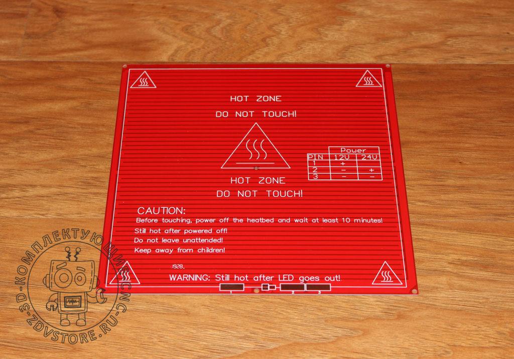 MK2B-DUAL-POWER-RED-002