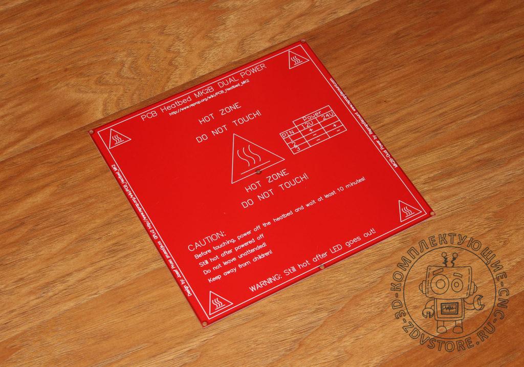MK2B-DUAL-POWER-RED-003