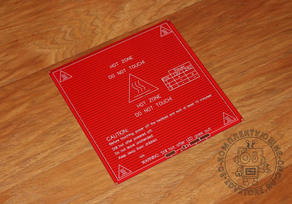 MK2B-DUAL-POWER-RED-004