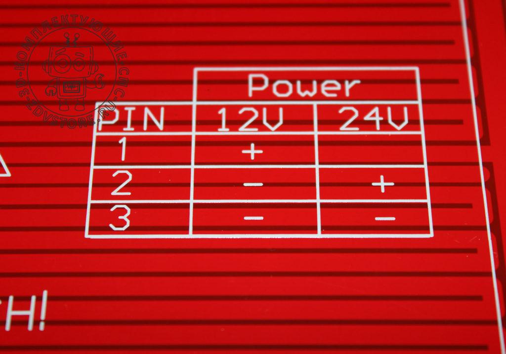 MK2B-DUAL-POWER-RED-005