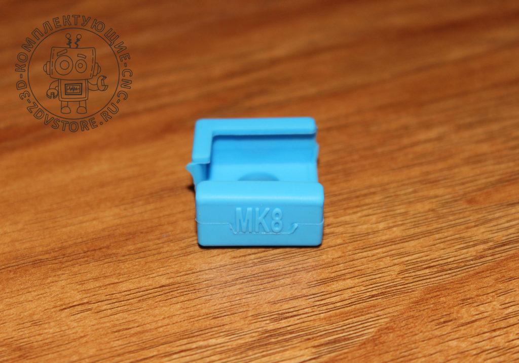 MK8-SILICONE-SOCK-BLUE-003