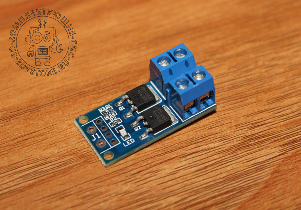 MOSFET-PWM-SHIELD-001