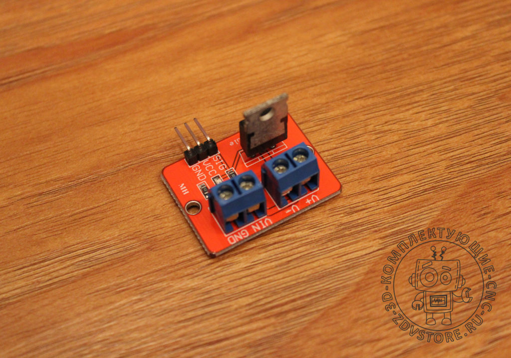 MOSFET-SHIELD-001
