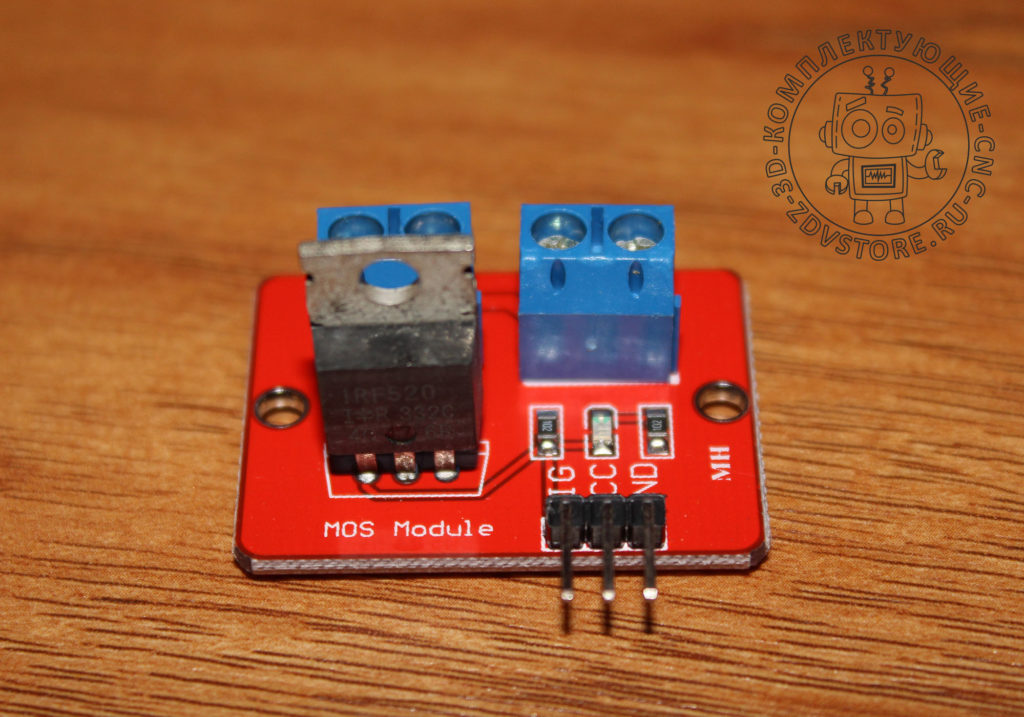 MOSFET-SHIELD-003