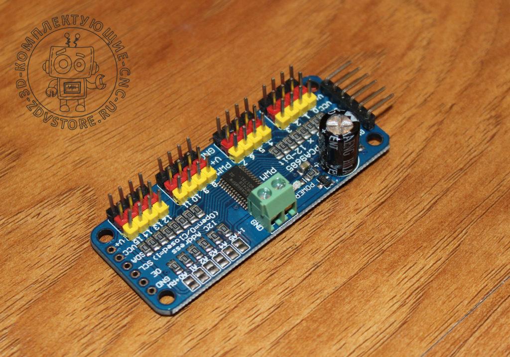 PCA9685-I2C-PWM-EXTENDER-001