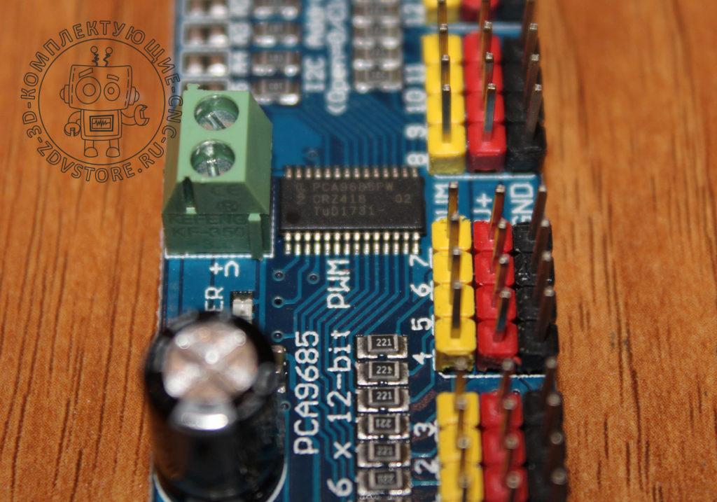 PCA9685-I2C-PWM-EXTENDER-004