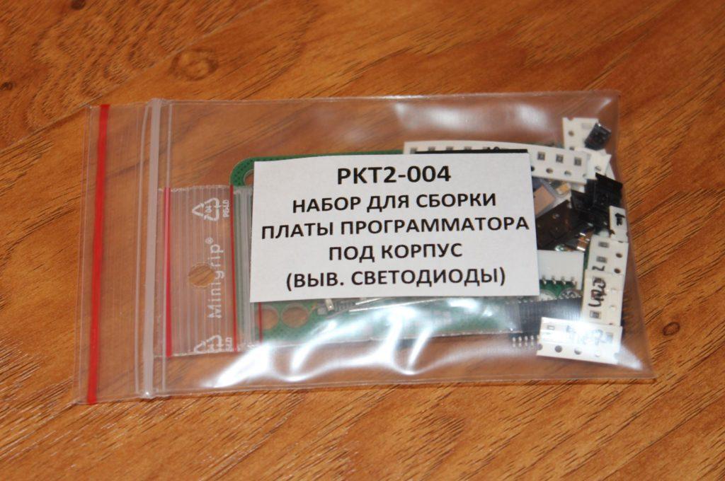 PKT2-004-001