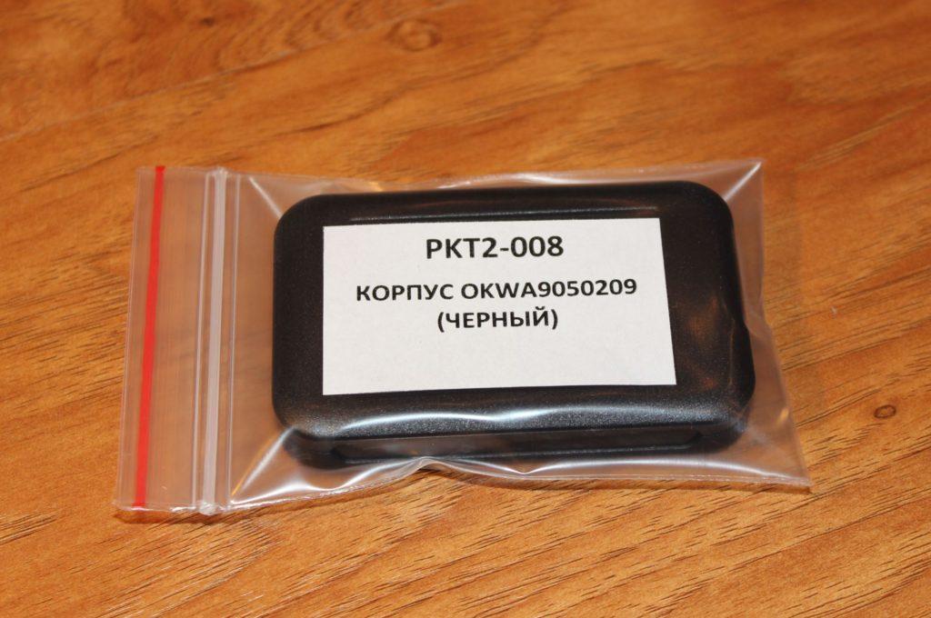 PKT2-008-001