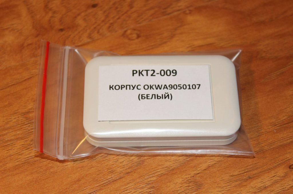 PKT2-009-001