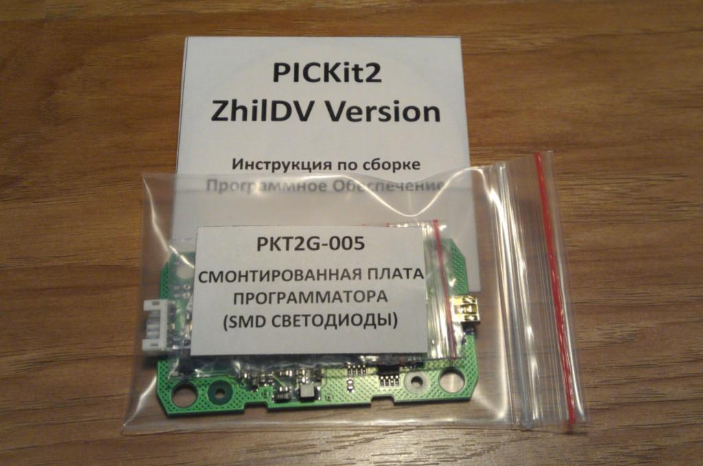 PKT2G-005-01