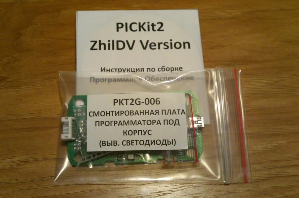 PKT2G-006-01