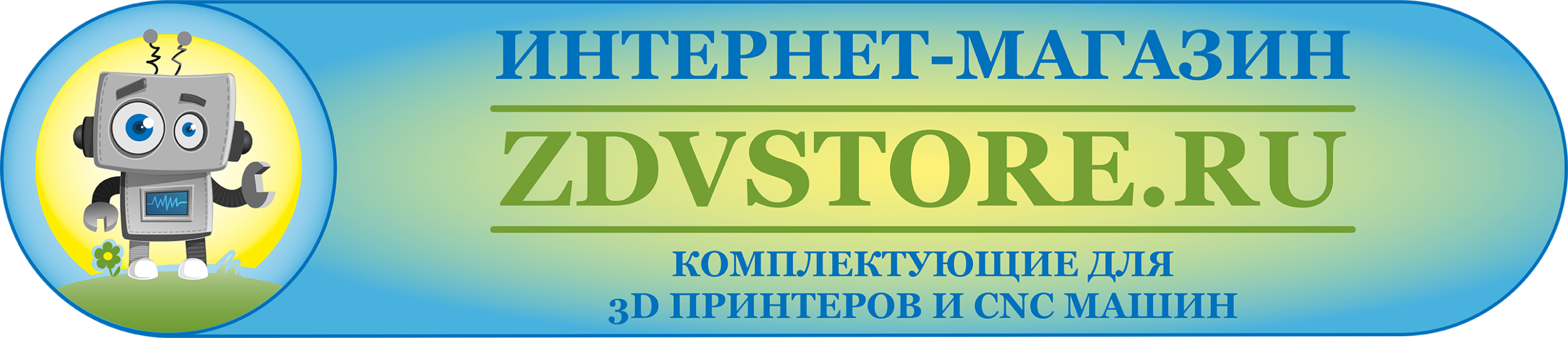 ZDVSTORE.RU