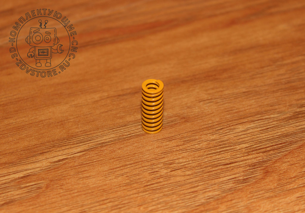 SPRING-HEATBED-EXTRUDER-20-08-04-YELLOW-001