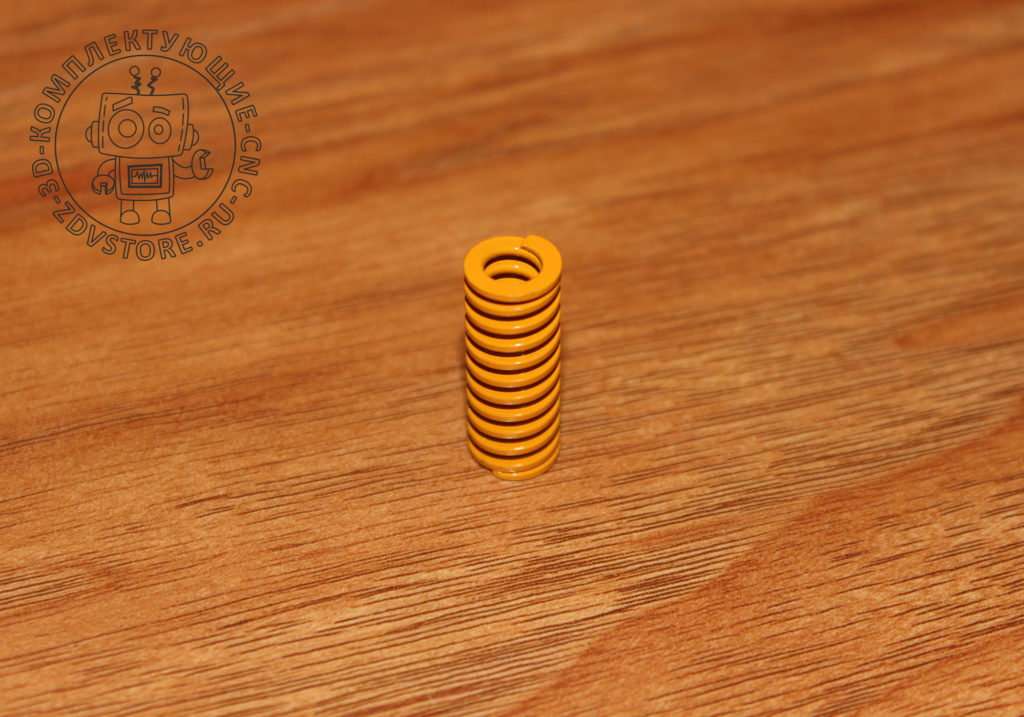 SPRING-HEATBED-EXTRUDER-25-10-05-YELLOW-001