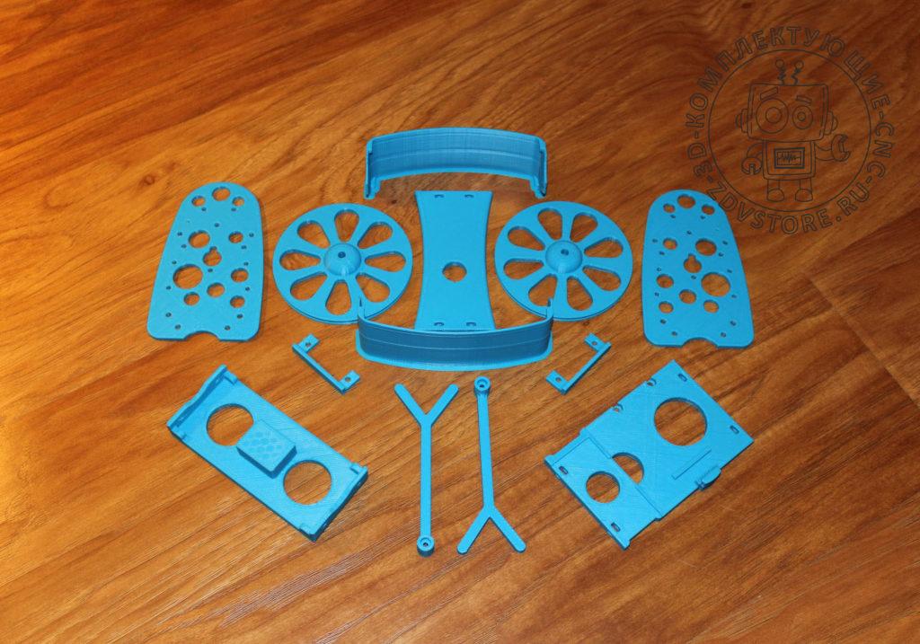 ZDV-B-ROBOT-EVO-PLASTIC-BLUE