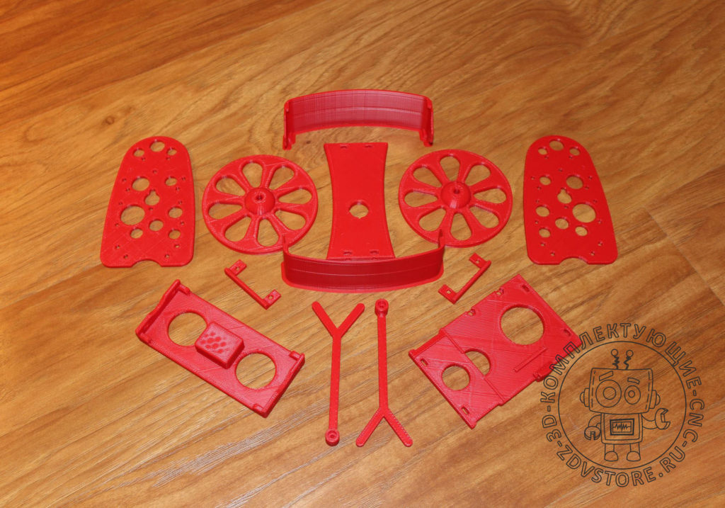 ZDV-B-ROBOT-EVO-PLASTIC-RED