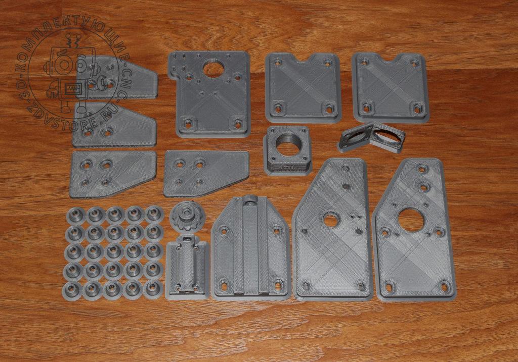ZDV-LASER-ENGRAVER-V1-PLASTIC-002