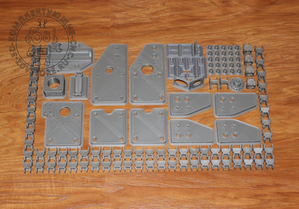 ZDV-LASER-ENGRAVER-V2-PLASTIC-BASE-002