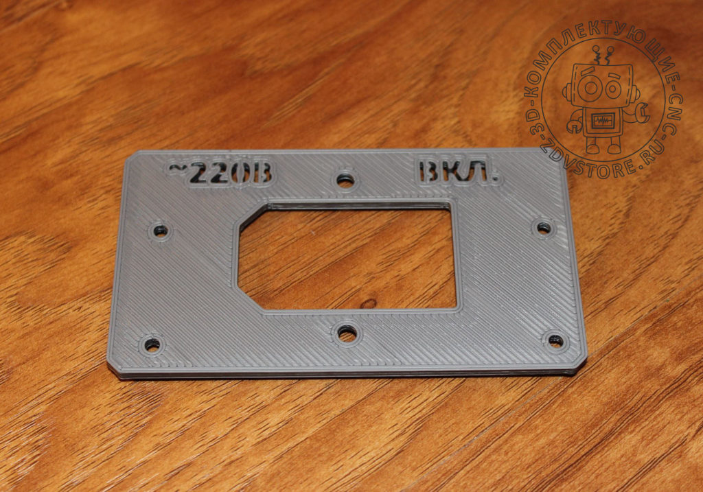ZDV-PRUSA-I3-POWER-PLASTIC-003